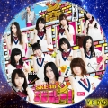SKE48のエビショー!(凡用BD)