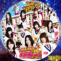 SKE48のエビショー!(DVD3)