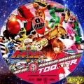 烈車戦隊トッキュウジャー (DVD7)
