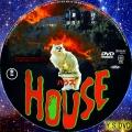 ハウス(DVD)
