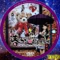 大島優子 卒業コンサート DVD4