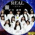 REAL(CD)