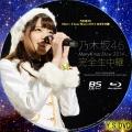 乃木坂46 クリスマスライブ2014 BSスカパー版(BD2)
