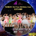 乃木坂46 3rd year Birthday Live BSスカパー版(BD1)