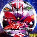 仮面ライダードライブ dvd1