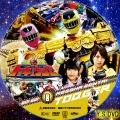 烈車戦隊トッキュウジャー (DVD8)