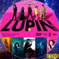 Lupin the 3rd movie2014 dvd1