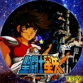 聖闘士星矢(DVD)