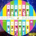AKB48全国ツアー2014 あなたがいてくれるから。~残り27都道府県で会いましょう~(BD3)