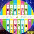 AKB48全国ツアー2014 あなたがいてくれるから。~残り27都道府県で会いましょう~(BD4)