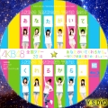 AKB48全国ツアー2014 あなたがいてくれるから。~残り27都道府県で会いましょう~(BD5)