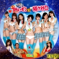 もっと!熱いぞ!猫ヶ谷!!(DVD3)