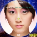 Green Flash(DVD3)