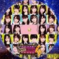 NOGIBINGO!4(DVD凡用)