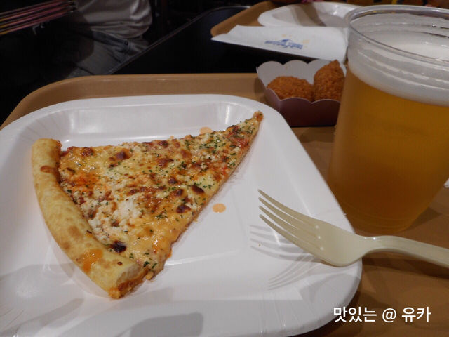 USJピザ