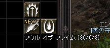 2015060602.jpg