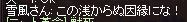 2015062202.jpg