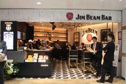 JIM BEAM BAR
