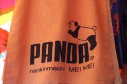 PANDAタオル