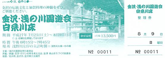 20050809q1.jpg