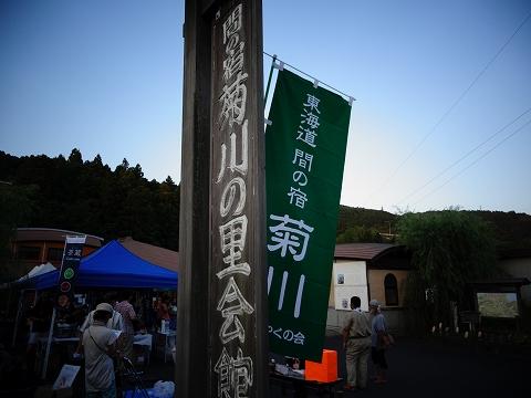 20150818002.jpg