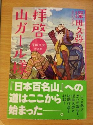 IMG_6605のコピー