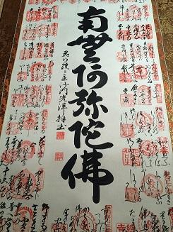bannshukiyomizudera2014111.jpg