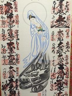 banshukiyomizudera20141120.jpg