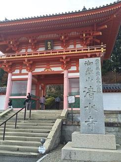 banshukiyomizudera2014113.jpg