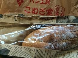 komugidou201522.jpg