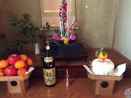 oshougatu20151.jpg