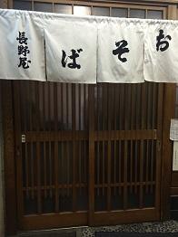 sannomiya201524.jpg