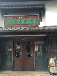 tatsuno20142.jpg