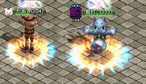 ほおずきちゃんLv333(1.21