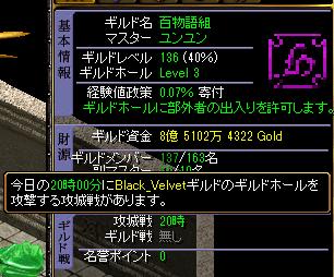 20151.31攻め