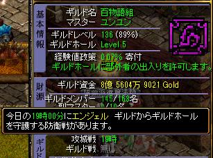 20152.14攻城戦守り