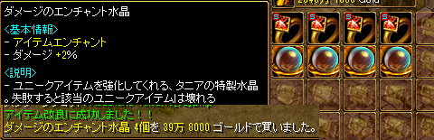10周年記念指③