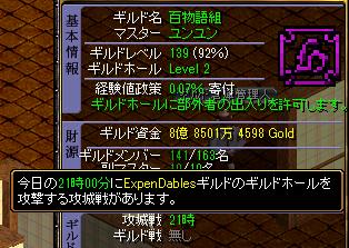 20154.25攻め