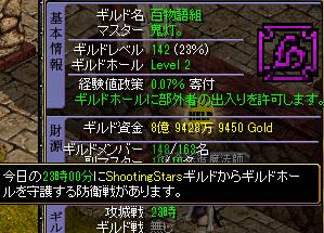 20155.9守り