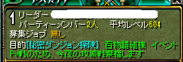 2015053110322119d.png