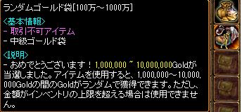 1m~10mか~