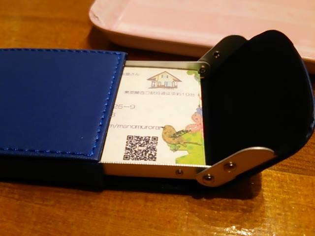 カードケース02