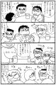 5gatu3subekai1