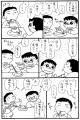5gatu3subekai2
