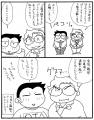 honnniwakamimuri