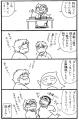 yarofesu2015