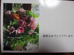 001_201505232023136fc.jpg