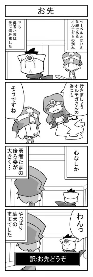 drakue0548.jpg
