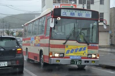 DSC_3582.jpg