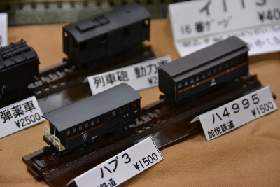 DSC_4482.jpg